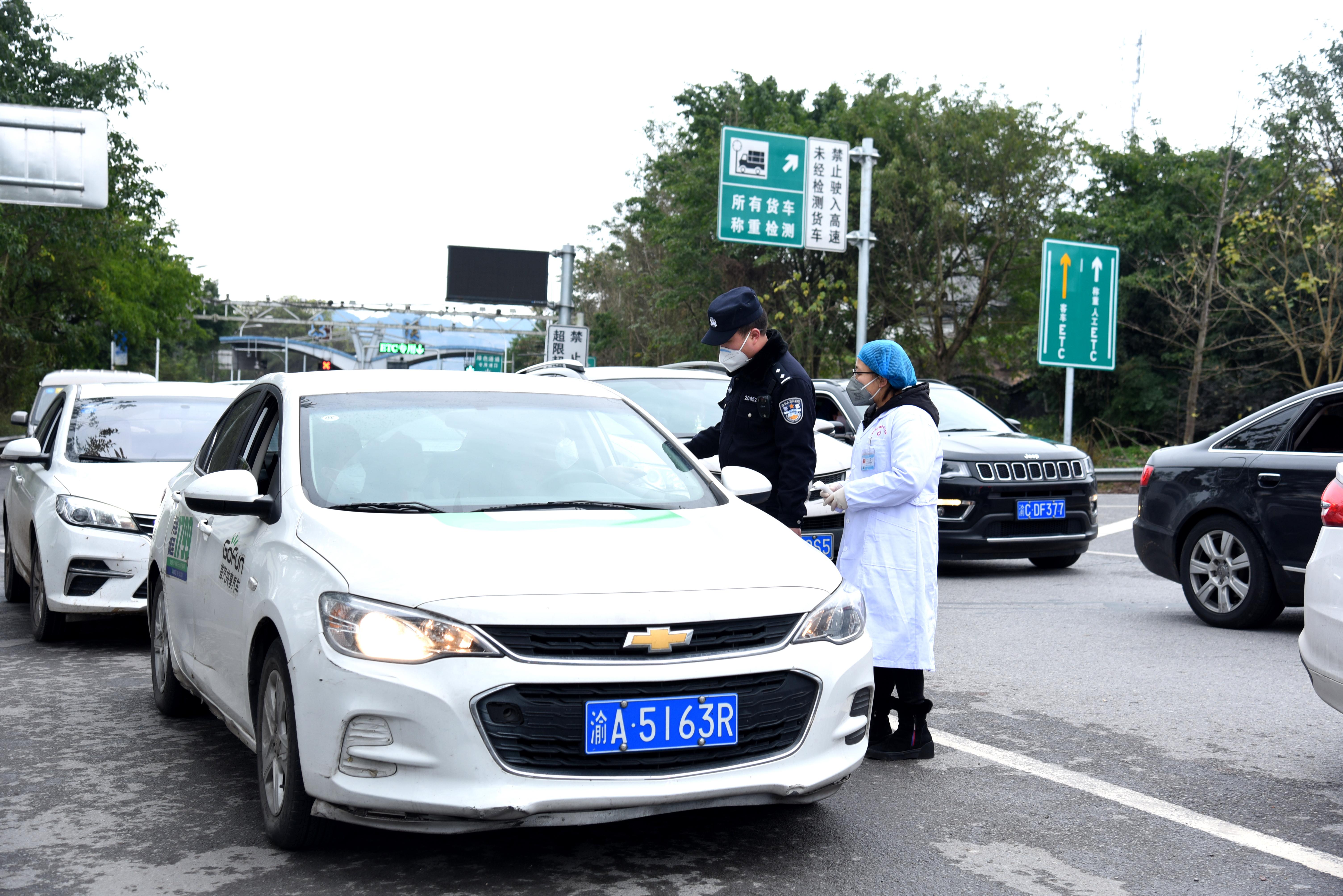 1月27日,在渝黔高速公路东溪收费站路口(1222656)-20200128143656.JPG